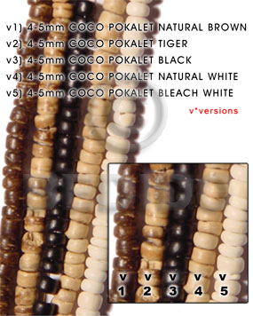 4-5mm coco pokalet natural brown Coco Beads