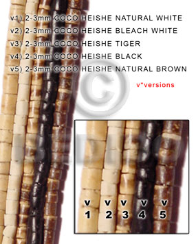 2-3mm coco heishe natural white - Coco Heishe Beads
