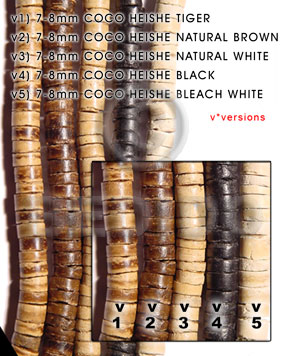 hand made 7-8mm coco heishe natural brown Coco Heishe Beads